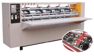 Máy cắt cán lằn chia khổ chỉnh giao điện động